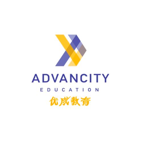 advancity logo